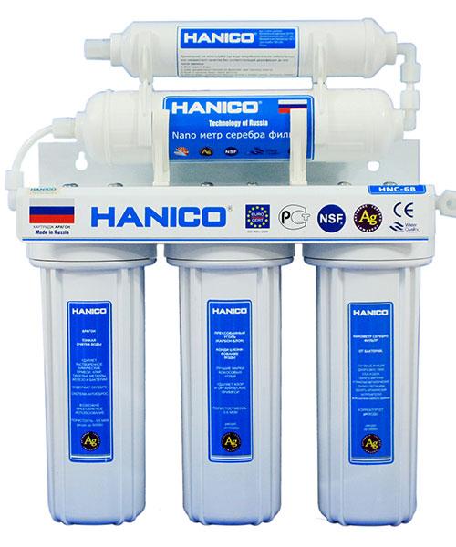 Máy lọc nước Hanico 5 cấp