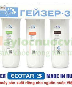 Máy lọc nước Nano Geyser Ecotar 3