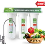 Hướng dẫn chi tiết chọn mua máy lọc nước gia đình