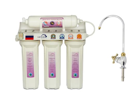 tính năng máy lọc nước geyser