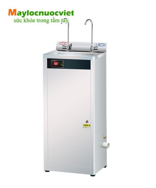 Máy nước uống công cộng Haohsing Nóng Ấm YQ 2E