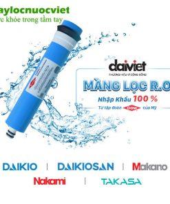 Màng lọc DKW-00011A được nhập khẩu 100% từ Mỹ