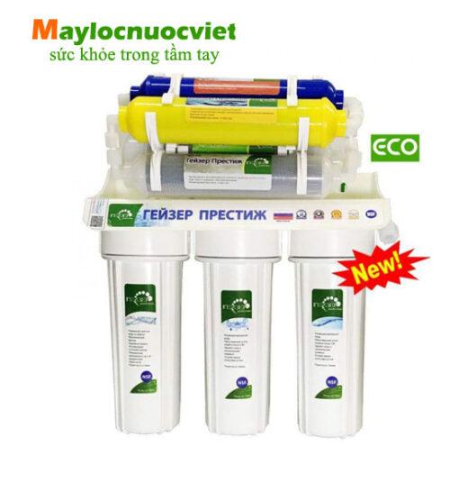 Máy lọc nước Geyser ECO 8 Giá Rẻ, Uy Tín