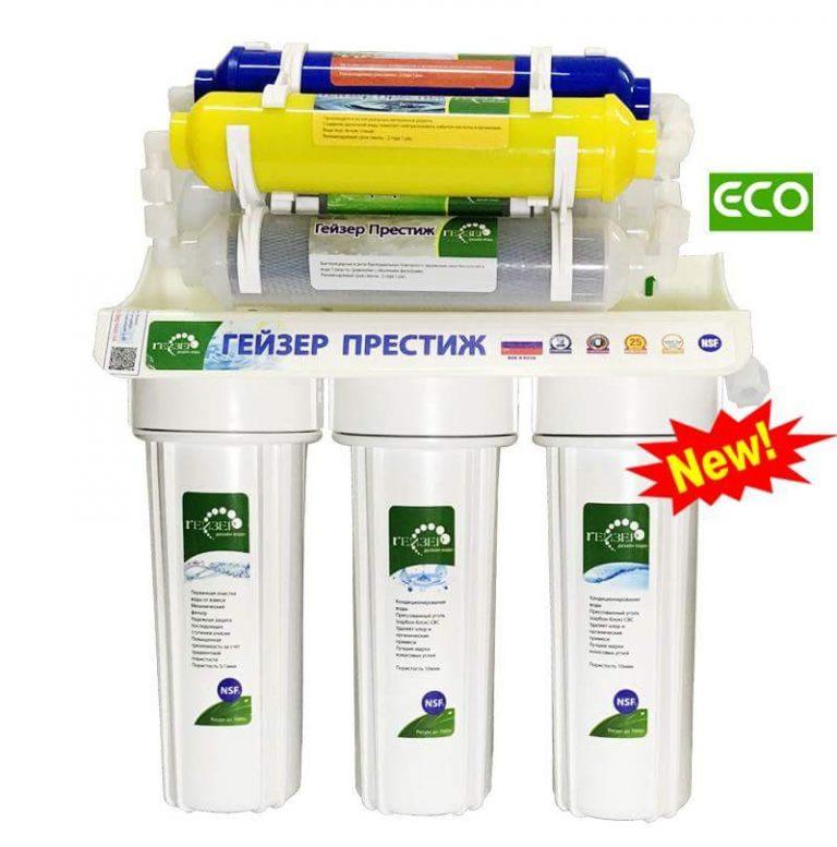 Máy lọc nước Geyser ECO 8