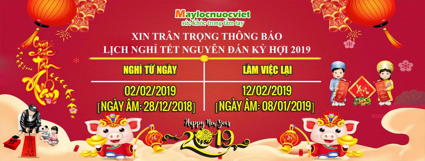 lịch nghỉ tết 2019