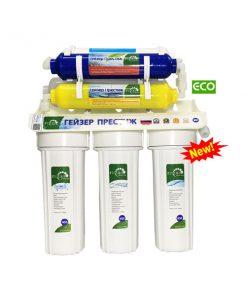 Bộ sản phẩm máy lọc nước Nano Geyser ECO* 7