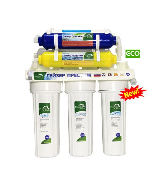 Bộ sản phẩm máy lọc nước Nano Geyser ECO* 8